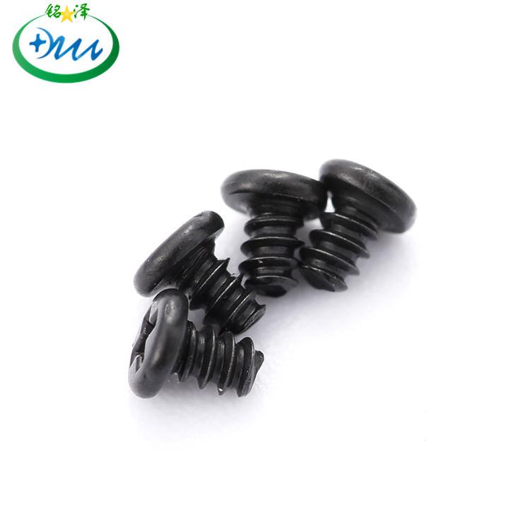 黑锌微型螺丝