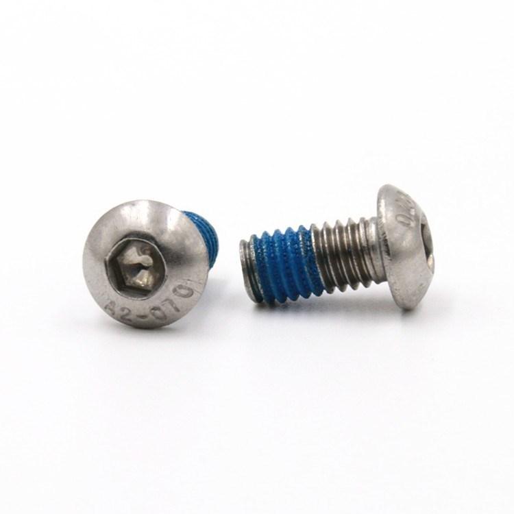 M6*12圆头内六角防松螺栓