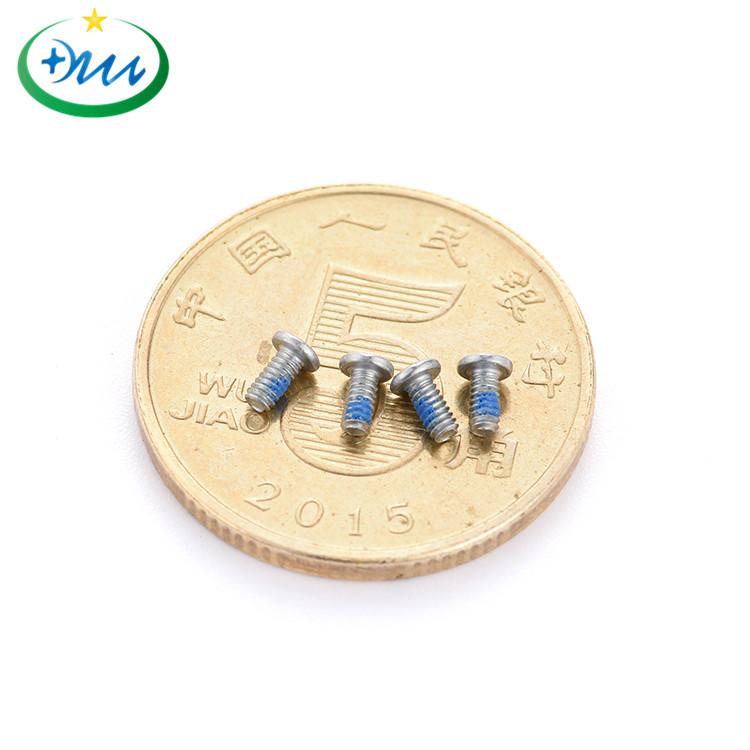 平头十字微型碳钢防松螺丝(5)
