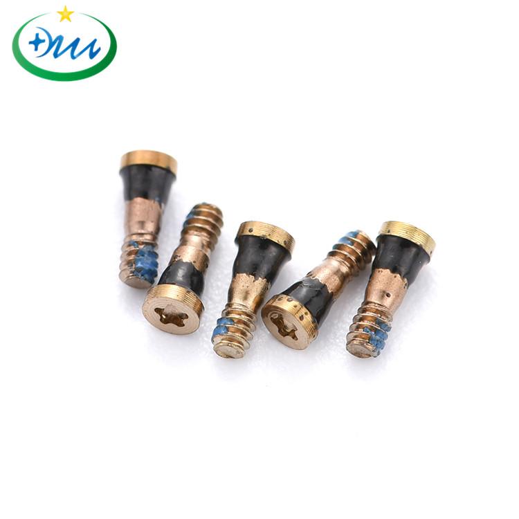 梅花槽镀铜微型螺丝