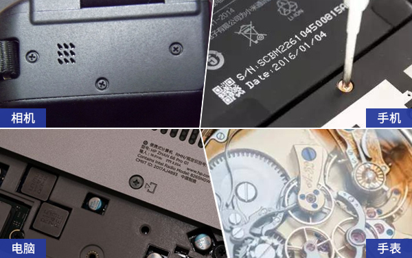 CD纹螺丝应用