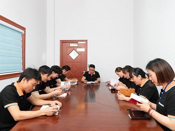 生产部会议