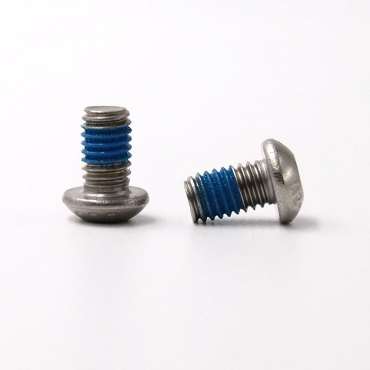 M6*10内六角全牙半圆头螺钉